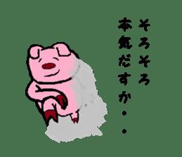 Neet Tiger and Neet Pig sticker #924941