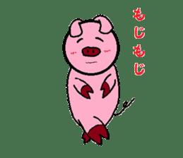 Neet Tiger and Neet Pig sticker #924942
