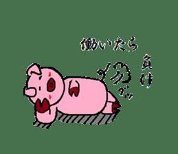Neet Tiger and Neet Pig sticker #924945