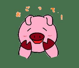 Neet Tiger and Neet Pig sticker #924950