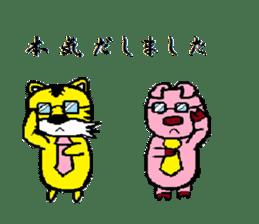 Neet Tiger and Neet Pig sticker #924958