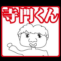 KayuitokoroniTETAKADOkun