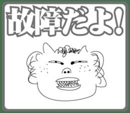 KayuitokoroniTETAKADOkun sticker #924959