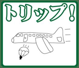 KayuitokoroniTETAKADOkun sticker #924961