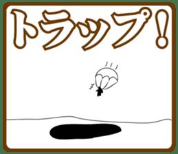KayuitokoroniTETAKADOkun sticker #924962