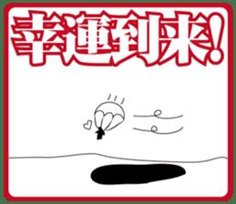 KayuitokoroniTETAKADOkun sticker #924963