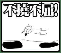 KayuitokoroniTETAKADOkun sticker #924964
