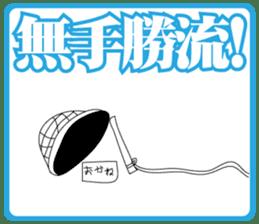 KayuitokoroniTETAKADOkun sticker #924967