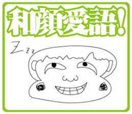 KayuitokoroniTETAKADOkun sticker #924968