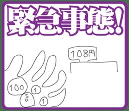 KayuitokoroniTETAKADOkun sticker #924969