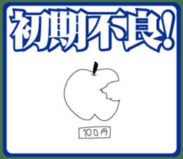 KayuitokoroniTETAKADOkun sticker #924970