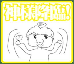 KayuitokoroniTETAKADOkun sticker #924971