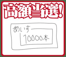 KayuitokoroniTETAKADOkun sticker #924973