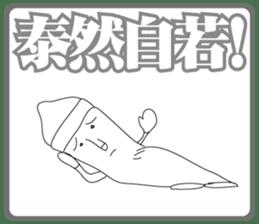 KayuitokoroniTETAKADOkun sticker #924976