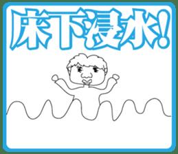 KayuitokoroniTETAKADOkun sticker #924977