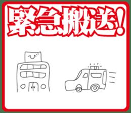 KayuitokoroniTETAKADOkun sticker #924978