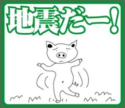 KayuitokoroniTETAKADOkun sticker #924980