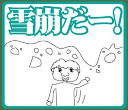 KayuitokoroniTETAKADOkun sticker #924981