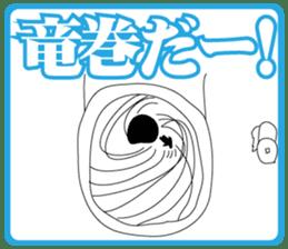 KayuitokoroniTETAKADOkun sticker #924982