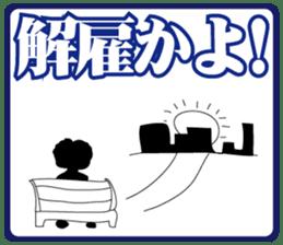 KayuitokoroniTETAKADOkun sticker #924984