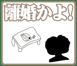 KayuitokoroniTETAKADOkun sticker #924985