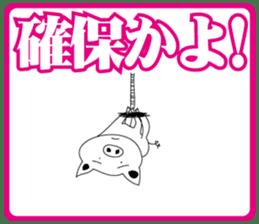 KayuitokoroniTETAKADOkun sticker #924986