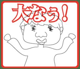 KayuitokoroniTETAKADOkun sticker #924987