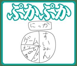 KayuitokoroniTETAKADOkun sticker #924990
