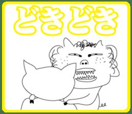 KayuitokoroniTETAKADOkun sticker #924991
