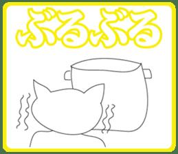 KayuitokoroniTETAKADOkun sticker #924993