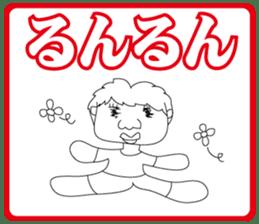 KayuitokoroniTETAKADOkun sticker #924995