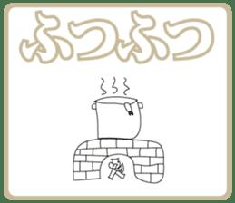 KayuitokoroniTETAKADOkun sticker #924996