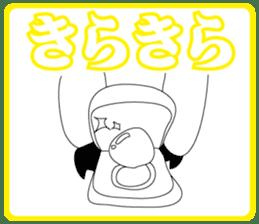 KayuitokoroniTETAKADOkun sticker #924997
