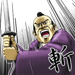 Dark Samurai season1(english edition)