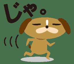 dainu sticker #925763