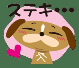 dainu sticker #925764
