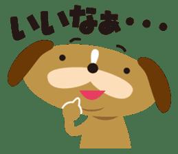 dainu sticker #925773