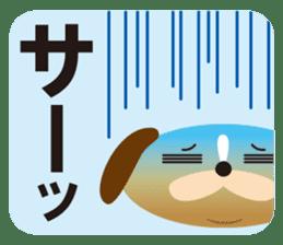 dainu sticker #925777