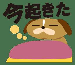dainu sticker #925778