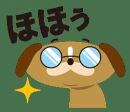 dainu sticker #925790
