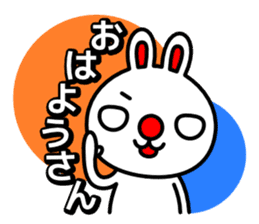 Red nose and one eyebrow rabbit sticker #926039
