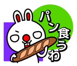 Red nose and one eyebrow rabbit sticker #926041