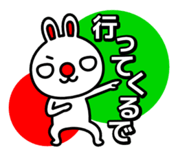 Red nose and one eyebrow rabbit sticker #926043