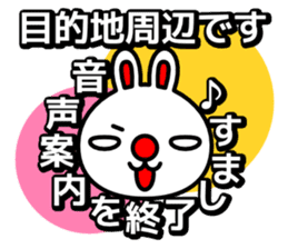 Red nose and one eyebrow rabbit sticker #926045
