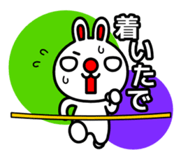 Red nose and one eyebrow rabbit sticker #926046