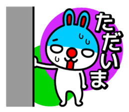 Red nose and one eyebrow rabbit sticker #926049