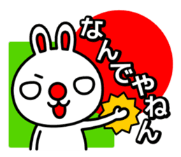 Red nose and one eyebrow rabbit sticker #926051
