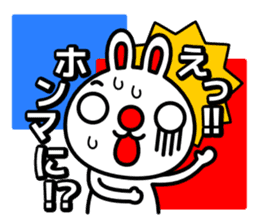 Red nose and one eyebrow rabbit sticker #926054