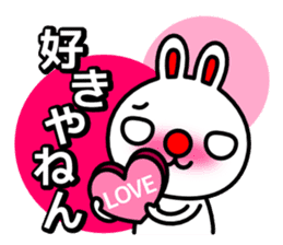 Red nose and one eyebrow rabbit sticker #926058