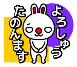 Red nose and one eyebrow rabbit sticker #926060